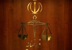 دستورالعمل اجرایی ماده ۴۷۷ قانون آیین دادرسی کیفری